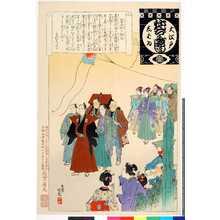 Adachi Ginko: 「大江戸しばゐねんぢうぎゃうじ」「芝居町の初春」 - Ritsumeikan University