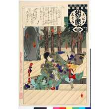 Adachi Ginko: 「大江戸しばゐねんぢうぎゃうじ」「お目見得」 - Ritsumeikan University