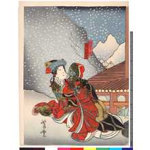 芳雪: 「折琴姫 嵐和歌太夫」 - 立命館大学