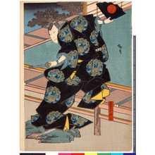 Utagawa Hirosada: 「名古や山三」 - Ritsumeikan University