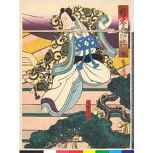 Utagawa Hirosada: 「絵本太功記 四」「小田春永」 - Ritsumeikan University