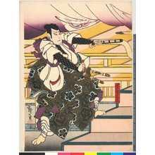 Utagawa Hirosada: 「武智光秀」 - Ritsumeikan University