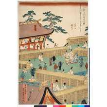 Utagawa Sadahide: 「南門」「絵馬堂」 - Ritsumeikan University