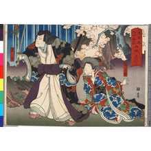 Utagawa Kunikazu: 「大日本六十余州 山城 京」 - Ritsumeikan University