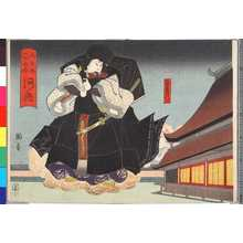Utagawa Kunikazu: 「大日本六十余州 河内」 - Ritsumeikan University