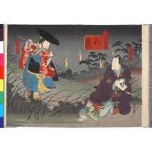 Utagawa Kunikazu: 「六十余州之内 和泉」 - Ritsumeikan University