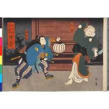 Utagawa Kunikazu: 「大日本六十余州 甲斐」 - Ritsumeikan University