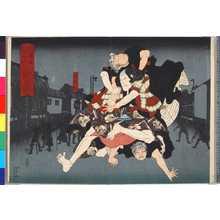 Utagawa Kunikazu: 「大日本六十余州 武蔵」 - Ritsumeikan University