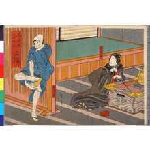Utagawa Kunikazu: 「大日本六十余州 上総」 - Ritsumeikan University