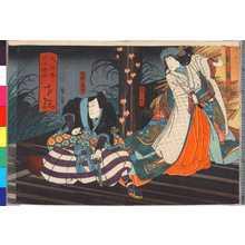 Utagawa Kunikazu: 「大日本六十余州 下総」 - Ritsumeikan University