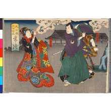 歌川国員: 「大日本六十余州 常陸」 - 立命館大学