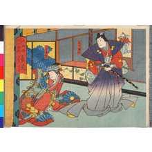 Utagawa Kunikazu: 「大日本六十余州 信濃」 - Ritsumeikan University