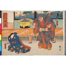 歌川国員: 「大日本六十余州 丹後」 - 立命館大学