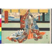 Utagawa Kunikazu: 「大日本六十余州 淡路」 - Ritsumeikan University