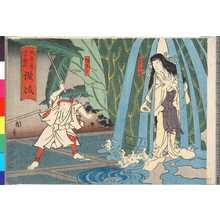Utagawa Kunikazu: 「大日本六十余州 讃岐」 - Ritsumeikan University