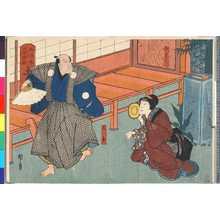 Utagawa Kunikazu: 「大日本六十余州 土佐」 - Ritsumeikan University