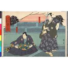 Utagawa Kunikazu: 「大日本六十余州 豊前」 - Ritsumeikan University