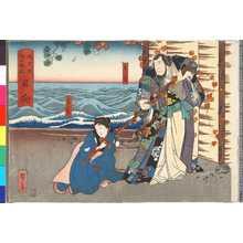 Utagawa Kunikazu: 「大日本六十余州 日向」 - Ritsumeikan University