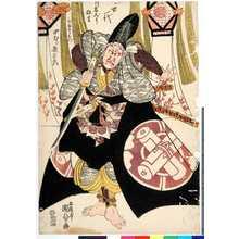 Utagawa Kunisada: 「一世一代御名ごり狂言」「斎藤太郎左衛門 中むら歌右衛門」 - Ritsumeikan University