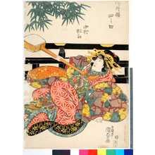 Utagawa Kunisada: 「御所桜四之切」「中村松江」 - Ritsumeikan University