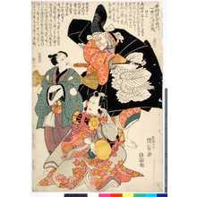 Utagawa Kunisada: 「中村歌右衛門一世一代御名残」「大塔宮」「反魂香」「凱ちんもみじ」 - Ritsumeikan University