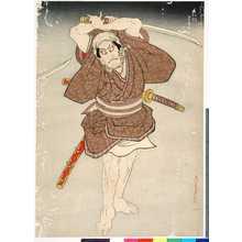 Utagawa Kunisada: 「加村宇多右衛門 市蔵改 市川鰕十郎」 - Ritsumeikan University