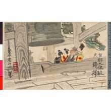 Yoshida Hanbei: 「京都大仏殿大鐘楼」 - Ritsumeikan University