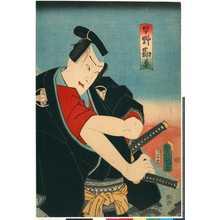 Utagawa Kunisada: 「早野勘平」 - Ritsumeikan University