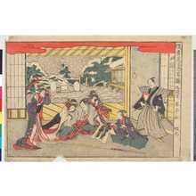 春亭: 「役者見立忠臣蔵」 - Ritsumeikan University