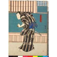 Utagawa Hirosada: 「木津勘助」 - Ritsumeikan University