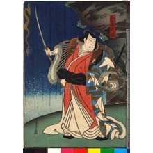 Kano Shugen Sadanobu: 「松永大膳」 - Ritsumeikan University