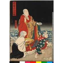 Utagawa Hirosada: 「日蓮上人一代記」 - Ritsumeikan University
