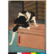 Utagawa Hirosada: 「勝間源五兵衛」 - Ritsumeikan University