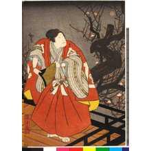 Utagawa Hirosada: 「薬王丸」 - Ritsumeikan University