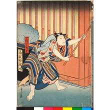 Kano Shugen Sadanobu: 「丁稚与茂太」 - Ritsumeikan University