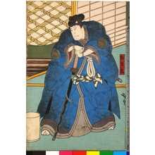 Utagawa Hirosada: 「松王丸」 - Ritsumeikan University