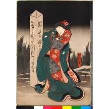 Utagawa Hirosada: 「姫信夫」 - Ritsumeikan University