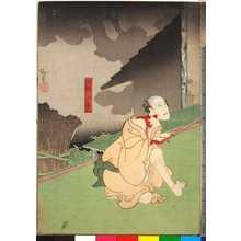 Utagawa Hirosada: 「小仏小平」 - Ritsumeikan University