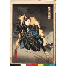 Utagawa Kunimasu: 「早野勘平」 - Ritsumeikan University