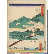 Utagawa Hiroshige II: 「諸国六十八景」 - Ritsumeikan University