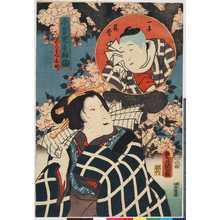 Utagawa Kunisada: 「今昔児手柏 五」 - Ritsumeikan University