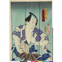 Utagawa Kunisada II: 「真野屋徳兵衛 坂東彦三郎」 - Ritsumeikan University