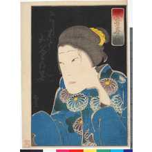 Utagawa Hirosada: 「忠孝奇人伝」「こしもとお菊乃霊」 - Ritsumeikan University
