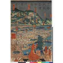 Utagawa Sadahide: 「皇都祇園祭礼四条河原之涼」 - Ritsumeikan University