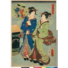 Utagawa Kunisada: 「忠臣蔵絵兄弟」 - Ritsumeikan University