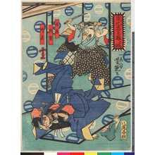 Utagawa Yoshitsuya: 「道化忠臣蔵 三段目」「判官」「本蔵」「師直」 - Ritsumeikan University