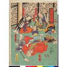 Utagawa Yoshitsuya: 「道化忠臣蔵 十二段目」「和尚」「由良之助」「師直首」「力弥」「伴僧」 - Ritsumeikan University