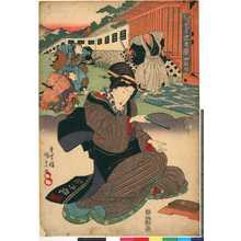 Utagawa Kunisada: 「絵兄弟忠臣蔵 四段目」 - Ritsumeikan University