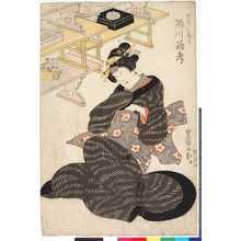 Utagawa Toyokuni I: 「女房となみ 瀬川路考」 - Ritsumeikan University