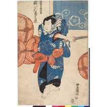 Utagawa Toyoshige: 「濡髪の長五郎 瀬川菊之丞」 - Ritsumeikan University